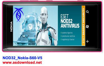 دانلود نسخه جدید آنتی ویروس نود 32 برای نوکیا – NOD32_Nokia-S60-V5