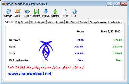 دانلود نرم افزار NetWorx v5.2.2 نمایش میزان مصرف اینترنت و پهنای باند - به همراه نسخه قابل حمل