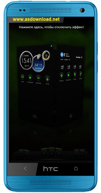 دانلود تم جدید لانچر برای آندروید- Next Launcher RubberGreen