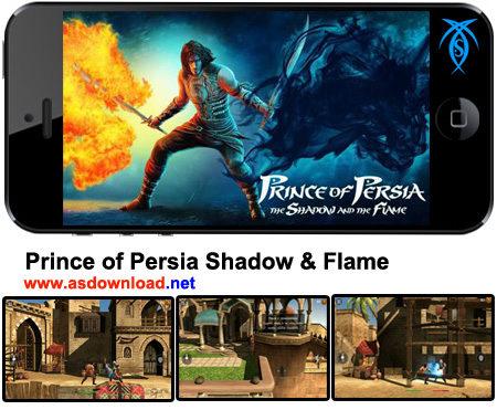 بازی سایه و آتش شاهزاده ایرانی برای آندروید - دانلود Prince of Persia Shadow & Flame