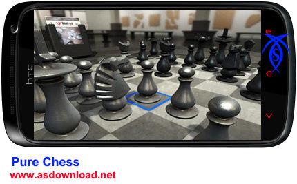 دانلود بازی شطرنج حرفه ای برای آندروید Pure Chess