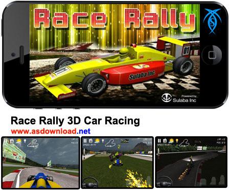 دانلود بازی رالی مسابقه ماشین سواری Race Rally 3D Car Racing