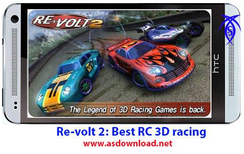 دانلود بازی مسابقه برای آندروید- Re-volt 2: Best RC 3D racing