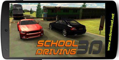 School driving 3D-دانلود بازی آموزش راننده گی برای آندروید
