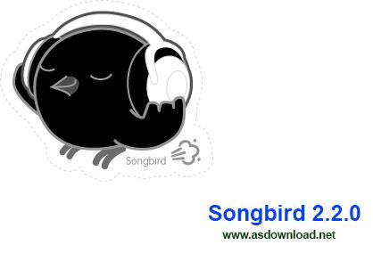 Songbird 2.2.0-دانلود موزیک پلیر جدید