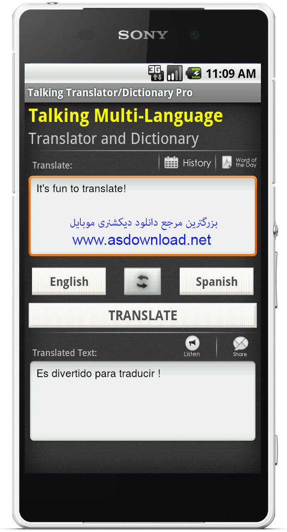 Spanish Tutor Translator- دیکشنری چند زبانه برای آندروید