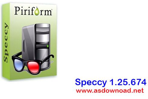 دانلود Speccy 1.25.674- نرم افزار نمایش اطلاعات سخت افزاری سیستم با جزئیات کامل هر قطعه