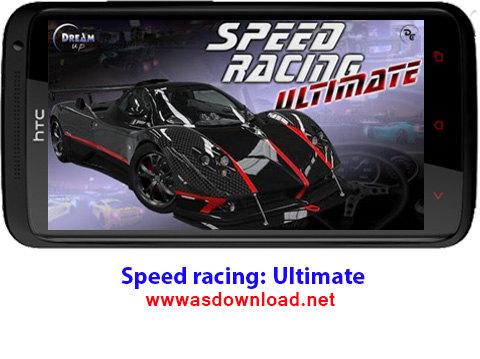 دانلود بازی مسابقه سرعت برای آندروید – Speed racing: Ultimate