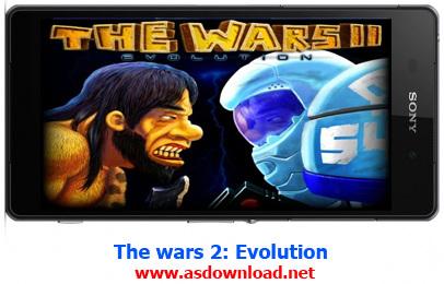 Photo of The wars 2: Evolution- بازی جنگی برای آندروید