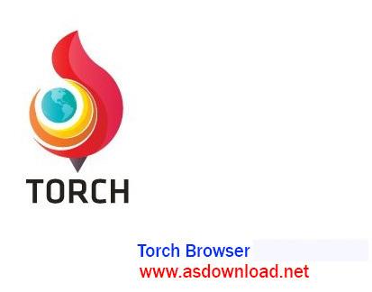 Torch Browser 33.0.0.7027 – دانلود مرورگر قدرتمند و پرسرعت