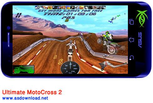 نسخه نهایی بازی موتور کراس Ultimate MotoCross 2 + فایل دیتا