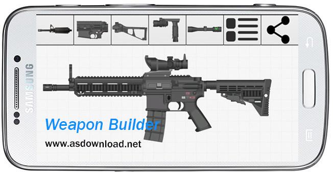 دانلود بازی فوق العاده جذاب ساخت سلاح ها- Weapon Builder