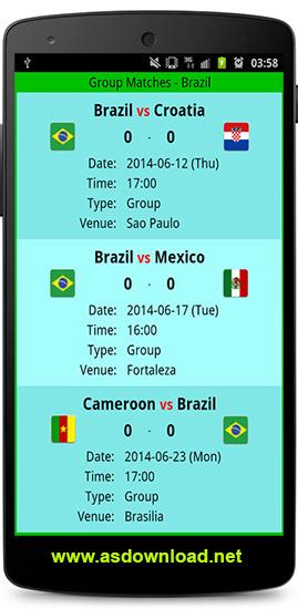 دانلود اپلیکیشن جام جهانی 2014 برای آندروید