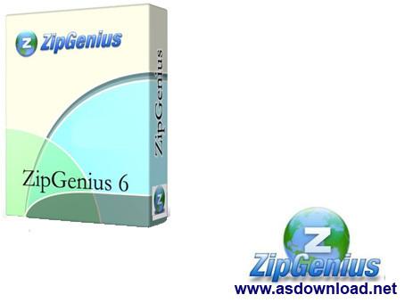 ZipGenius 6.3.2.3111-نرم افزار فشرده سازی