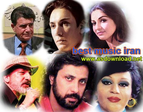 دانلود 100 موزیک برتر ایرانی- part 5