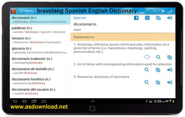دانلود دیکشنری اسپانیایی به انگلیسی آندروید-bravolang Spanish English Dictionary