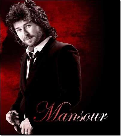 دانلود آهنگ من تو رو خوب میشناسم از منصور