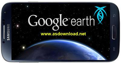 دانلود نرم افزار نمایش تصویری و کامل کره زمین برای آندروید  android Google Earth v7.1.1.1703