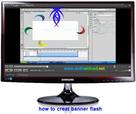 دانلود فیلم آموزش طراحی بنر تبلیغاتی برای سایت با نرم افزار adobe Flash Cs6