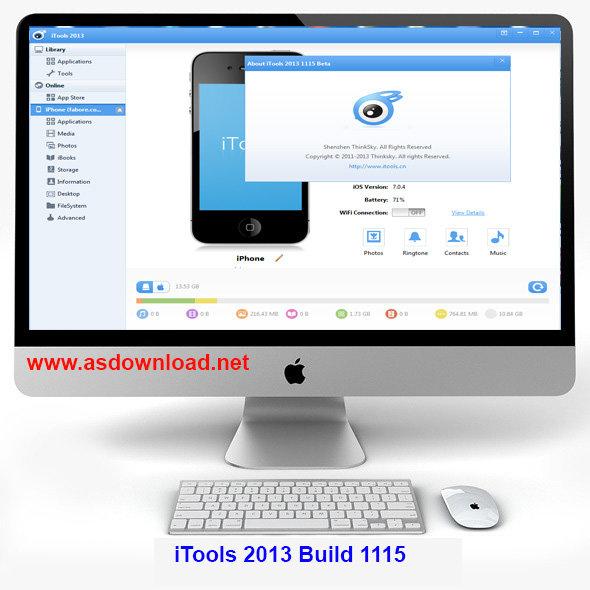 دانلود iTools 2013 Build 1115- نرم افزار مدیریت گوشی های اپل با کامپیوتر, انتقال فایل و نصب نرم افزار