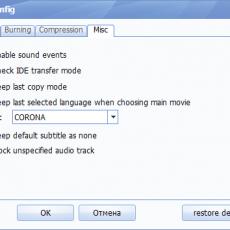 دانلود Magic DVD Copier 9.0.1 - نرم افزار کپی از دی وی دی قفل دار