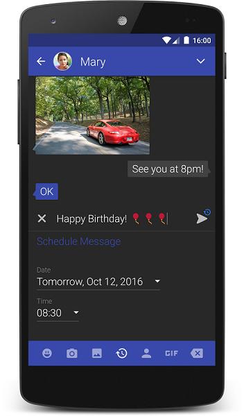 دانلود Textra SMS pro - دانلود نرم افزار مدیریت پیشرفته پیامک اندروید