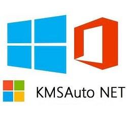 دانلود KMSAuto Net 2016 - نرم افزار فعال سازی ویندوز 10 و آفیس