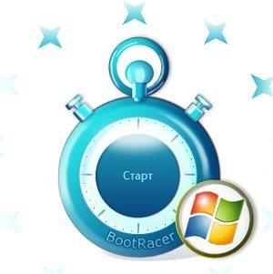 دانلود BootRacer 7.0 - نرم افزار تست سرعت بوت ویندوز