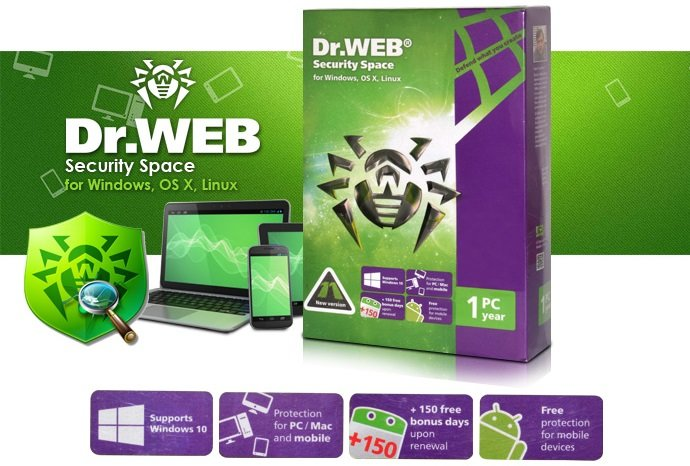 Dr.Web Security.Space
