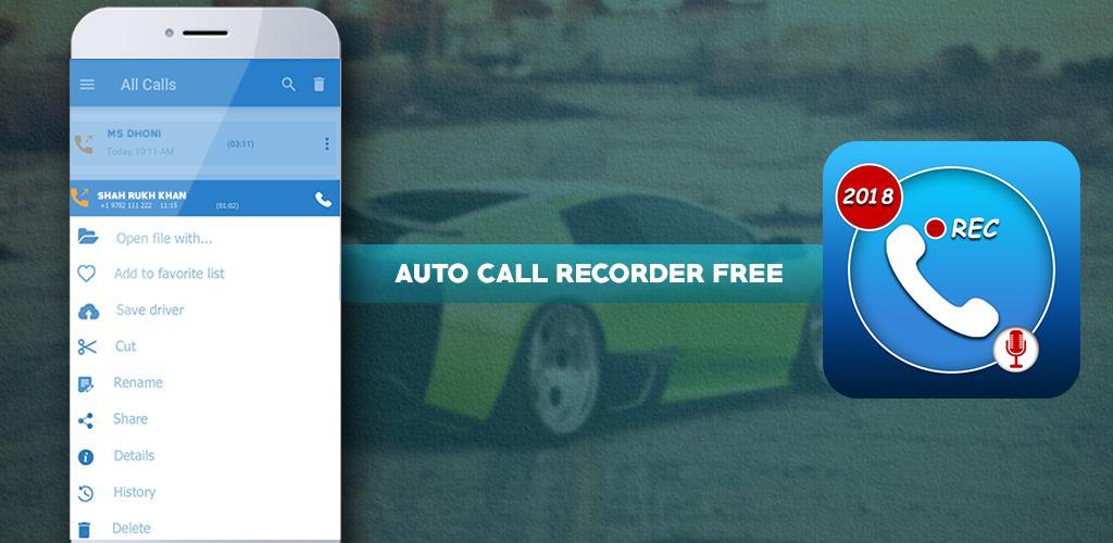 Auto Call Recorder Pro 2018 v1.0