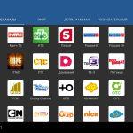 دانلود IP Television – IPTV M3U برنامه تلویزیون اینترنتی آی پی تی وی اندروید