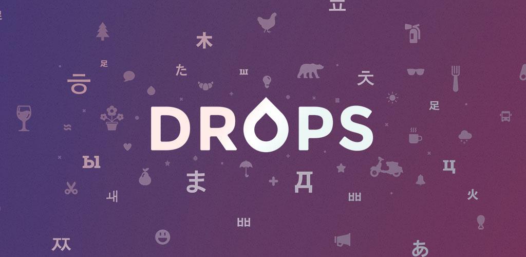 دانلود Drops: Learn 31 new languages 30.29 برنامه آموزش زبان آمریکایی اندروید
