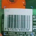 دانلود QR Code Scanner & Barcode Scanner - برنامه اسکنر و بارکد خوان قدرتمند اندروید