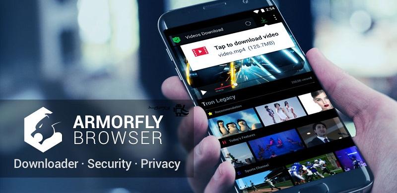 دانلود Armorfly Browser Downloader مرورگر و دانلودر سریع اندروید