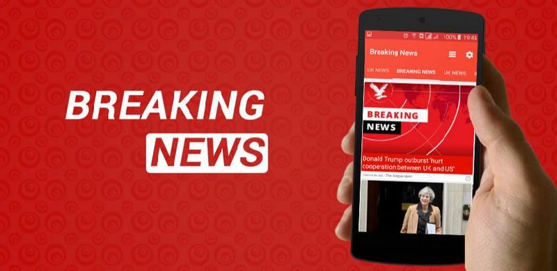 دانلود Breaking News Premium  - برنامه دسترسی به اخبار مهم جهان برای اندروید