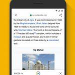Google Go 4