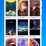 Themes for MIUI 1