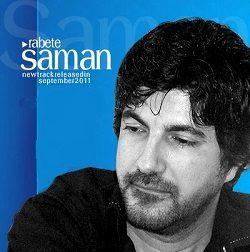 دانلود آهنگ نامه از سامان