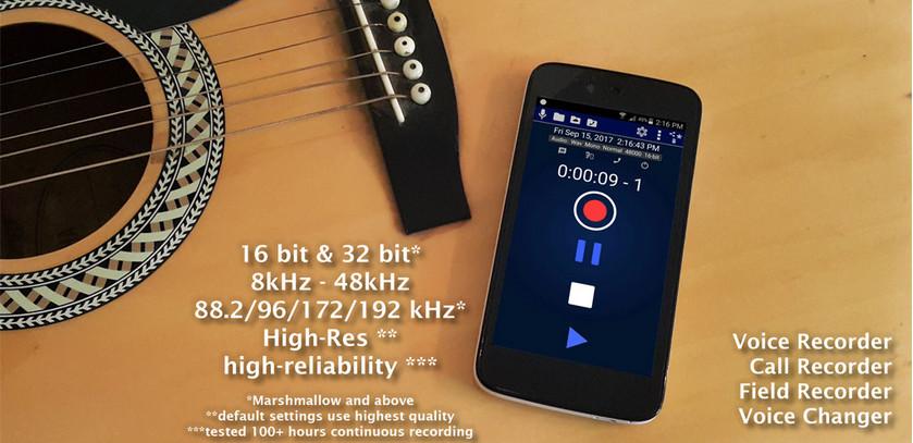 Hi Res Audio Recorder 1