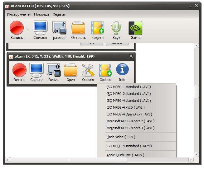 Image result for oCam Screen Recorder Pro