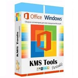 Photo of دانلودRatiborus KMS Tools 2020.05.01 | کامل ترین نرم افزار فعال سازی آفیس و ویندوز