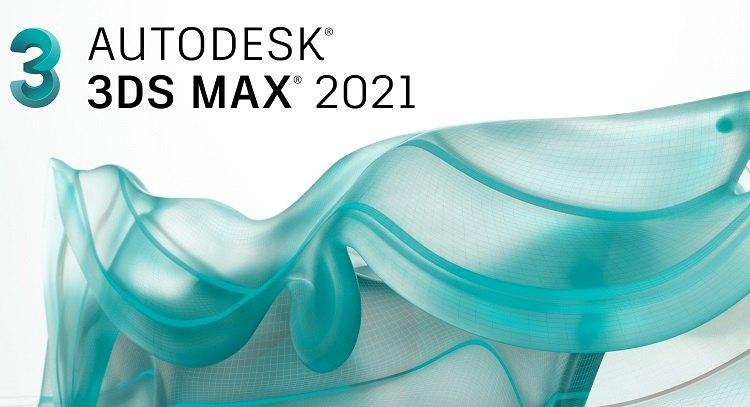 Autodesk 3ds Max download