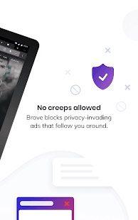 Brave Private Browser 8