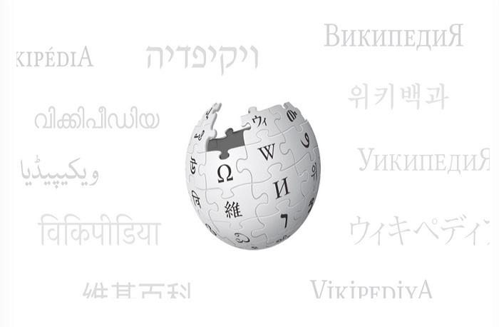 Wikipedia 11