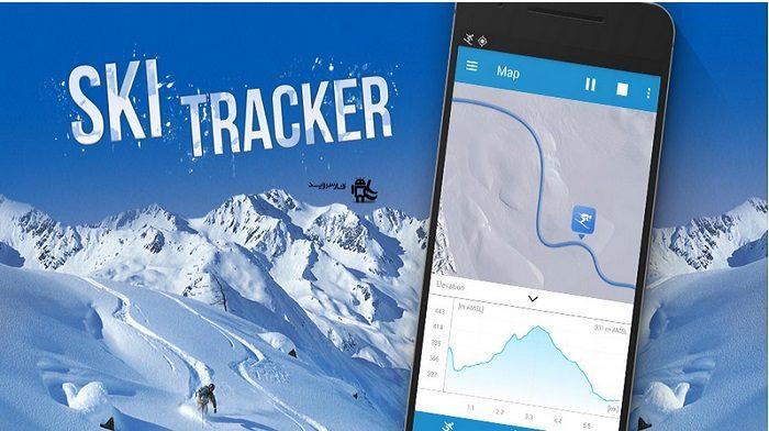 Ski Tracker 111