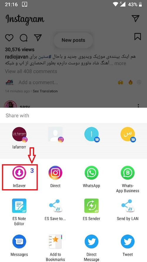 how to work with Video Downloader for Instagram 3