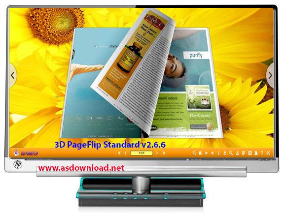 دانلود نرم افزار ساخت کتاب های الکترونیکی با صفحات سه بعدی-3D PageFlip Standard v2.6.6