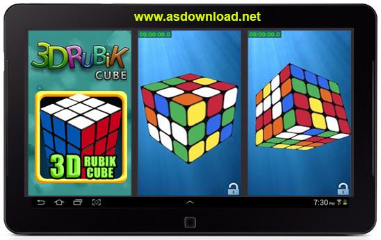 دانلود بازی مکعب روبیک برای آندروید- 3D Rubik Cube