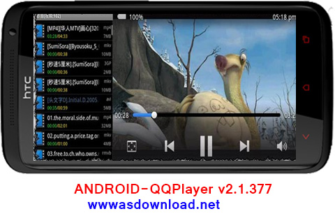 ANDROID-QQPlayer v2.1.377