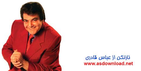 Abbas-Ghaderi